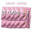 シリコンニップレス10袋セット(丸形5袋・花形5袋)