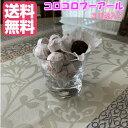 モンゴル茶30粒入 ダイエット プーアール茶 黒茶 健康茶 横浜中華街 デパート催事 送料無料