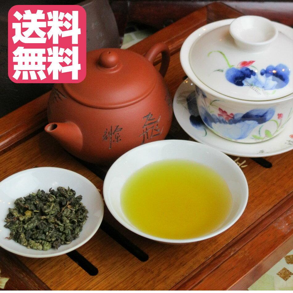 ウーロン茶50g 中国茶 烏龍茶 特選黄金桂 青茶 半発酵茶 送料無料