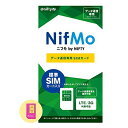 SIM同梱版NifMo PKG データ通信 標準SIM(半黒) 1506PP111