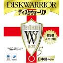 電腦, 電腦週邊 - 亘香通商 DiskWarrior (ディスクウォーリア) 5