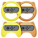 即納【最新NS Joy-Con専用クリップ&お得4点セット】 Nintendo Switch joy-con対応 ハンドル型+ゲームパッド型 マリオカート8 デラックス スイッチ レーシングゲーム ハンドル コントローラー(装着簡単、手触り良い、持ち