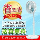 �ڥݥ����5�ܡ� �����ꥹ������� ������ DC�⡼���� �岼������ ��⥳���դ� EFB-32DHR-30-W/A (��������졼������DC������) ��MCF�� �Խ� ���� ���� Ǯ�� ���� Ǯ����