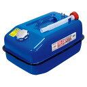 【ポイント10倍 2/25〜2/28】 ガソリン携行缶 20L ブルー FXD−52 大自工業
