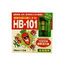 【送料込】 フローラ 植物活力剤 HB-101 希釈済み 30ml 10本入り