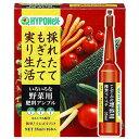 【ポイント10倍 4/22〜4/24 12時まで】 いろいろな野菜用肥料アンプル     35ml×10本