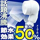 3D-earth shower(3Dアースシャワー...