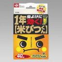 1年米びつくん(米びつ用防虫・防カビ剤) レック (LEC)