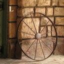 【同梱不可】アイアン製車輪:Lサイズ(AIH01L70)【送料計算対象外】