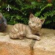 【不思議の国のアリス】チシャ猫 オーナメント【小サイズ】(SR-0752-280)