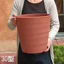 【深型 プランター】フレグラーポット30型 10号鉢