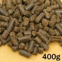 【お試し】天然虫除けニームケーキ(ニーム油粕)(400g)