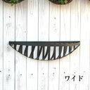 【ハンギングバスケット】アイアン ハンギング プランター[ワイド/ブラック](048491)