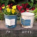 【ブリキ】リーヴル ロボット 鉢カバー(穴なし)