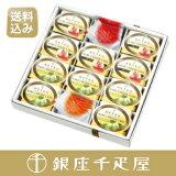 【送料込み】 銀座千疋屋特選 銀座レアチーズケーキ 10個入