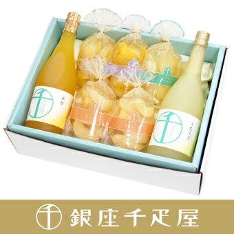 銀座千疋屋特選 果実ゼリー・オリジナル果汁詰合せ [ギフト][内祝い]