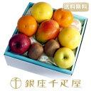 ギフト対応 商品説明 銀座千疋屋が誇るフルーツの目利き達が、旬のフルーツで「これは!」という最高級フルーツを贅沢に厳選し、詰合せます。 その時期にしか入荷しない果物、果物づくりの名人から特別に独占仕入れした果物などを、贅沢に福箱に詰めて「旬」をお届けします。 ご自宅用に・・お歳暮に・・内祝いに・・さまざまな贈り物にどうぞご利用くださいませ。 : 千疋屋 フルーツセット ギフト 内祝い 敬老の日 ※写真はイメージです。