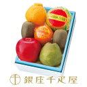 銀座千疋屋特選 【感謝の気持ち】季節の果物詰合せ[お年賀][...