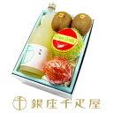 銀座千疋屋特選 果物・食料品詰合せ : 千疋屋 フルーツセット ギフト 内祝い 父の日 お中元