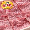 【10,000円以上ご購入で送料無料】【牛肉 焼肉】 近江牛焼肉用モモ500g 【しゃぶしゃ
