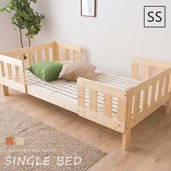ツインベッド シングル 棚なし 連結ベッド