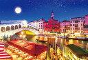 【1000P】月夜のヴェネツィア