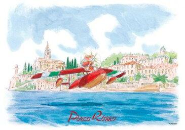 【108P】【紅の豚】【イメージアートシリーズ】サボイア着水