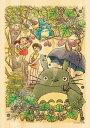 【208P】【となりのトトロ】いっぱい採れたね(木のパズル)