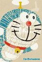 <7月下旬再販予定>【300P】【ドラえもん】I'm Doraemon〜Art Typo〜