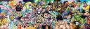 【950P】【ドラゴンボール】DRAGONBALL Z CHRONICLES I(ドラゴンボールZクロニクルズ1)