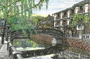 【2016P】 【パズルの超達人】 京阪神の奥座敷 城崎温泉