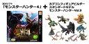 【3DS】モンスターハンター4+カプコンフィギュアビルダー スタンダードモデル モンスターハンターVol.9(BOX)