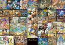 【2000P】【ミッキーと仲間たち】【ぎゅっとサイズ】 ジグソーパズル アート集 ミッキーマウス