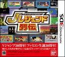 【3DS】Jレジェンド列伝 バンダイナムコゲームスPRESENTS
