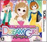 【3DS】モデル☆おしゃれオーディション ドリームガール