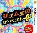 【3DS】リズム天国 ザ・ベスト+...