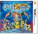【3DS】ポケモン超不思議のダンジョン...