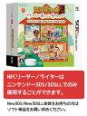 【3DS】どうぶつの森 ハッピーホームデザイナー ニンテンドー3DS NFCリーダー/ライターセット