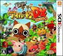 【3DS】モンハン日記 ぽかぽかアイルー村DX