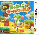 【3DS】ポチと!ヨッシーウールワールド