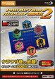 【PSP】プロアクションリプレイMAX2