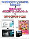 【Wii】Wii本体+サイドスタンド(kuro)+星のカービィ 20周年スペシャルコレクション セット