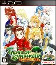 【PS3】テイルズ オブ シンフォニア ユニゾナントパック