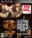 【PS3】スリーピングドッグス 香港秘密警察 新価格版