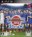 【予約】【PS3】ワールドサッカーウイニングイレブン2014 蒼き侍の挑戦