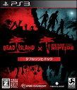 【PS3】デッドアイランド:ダブルゾンビパック