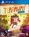 【PS4】Tearaway PlayStation4