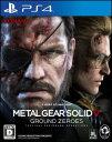 【PS4】メタルギアソリッドV:グラウンドゼロズ