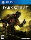 【PS4】DARK SOULSIII