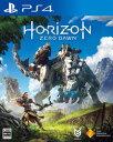 【PS4】ホライゾン ゼロ ドーン [通常版]
